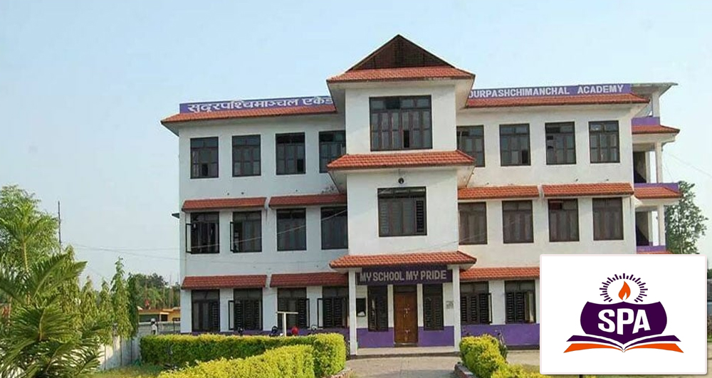 Sudur paschimanchal campus has corona insurance for teachers and staff